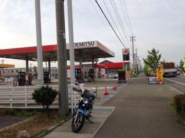 ミタニ金沢(株) スーパーセルフ安原SS | Webikeツーリング