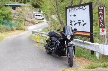 ブログ更新~オートバイの旅~justa2ofus-kzblues.com  「今度はローライダーS でベッケライミンデンに行ってみた。2021.5.15(土)」   Webikeツーリング