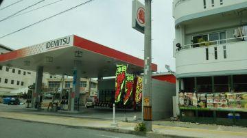 沖縄 | Webikeツーリング