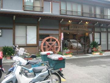 飛騨高山 1泊ツーリング   Webikeツーリング