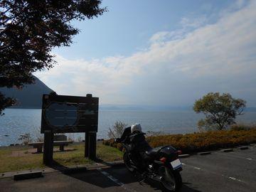 2012.10 福島ツーリング(磐梯-五色沼-桧原湖-吾妻-福島) | Webikeツーリング
