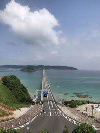 初角島 with a friend