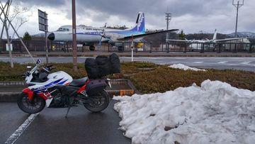 山陰のローカル空港巡りも,おもろいぞ! | Webikeツーリング