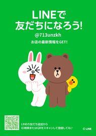 【MFD横浜店】LINEアカウントできました♪