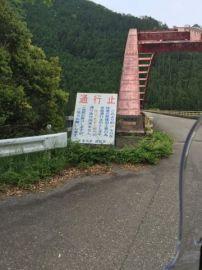 400X 舗装林道へ行こう(未遂) | Webikeツーリング