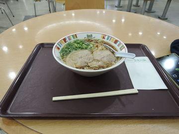 FRP & ヒログレン合同忘年会の前に~(^^)v | Webikeツーリング