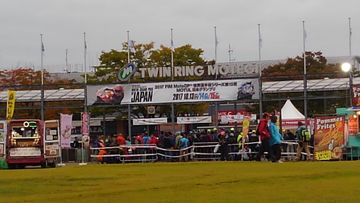 MotoGP Rd. 15 Japan GP
