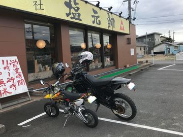 CRF50とKDX125で岡山散歩 | Webikeツーリング