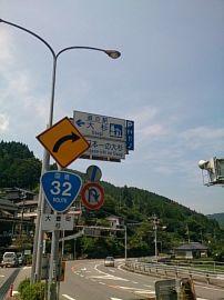 道の駅 大杉 | Webikeツーリング