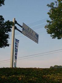 道の駅たからだの里財田 | Webikeツーリング