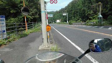 鳥取大山に行ってみた   Webikeツーリング