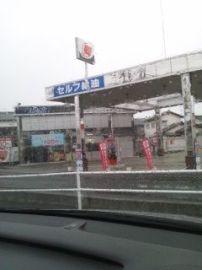 安達石油セルフ松江城北SS | Webikeツーリング