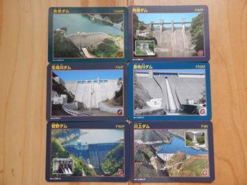 山口県 ダム巡りカード収集 | Webikeツーリング