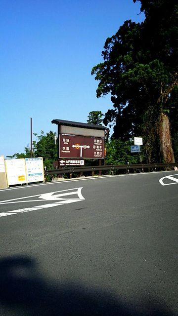 夏の高野龍神から十津川へ酷道425号   Webikeツーリング