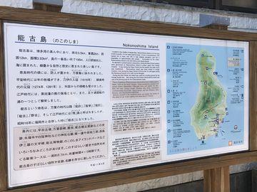 能古島の片思い   Webikeツーリング