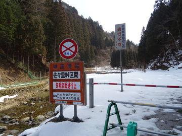 京都から北に、(路面凍結大丈夫??) | Webikeツーリング