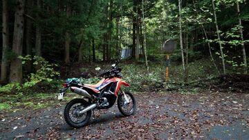 舗装林道の旅(小中西山線) | Webikeツーリング