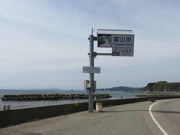 能登半島1周1泊2日キャンツー1200km | Webikeツーリング