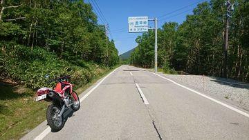 八ヶ岳周辺(麦草峠・八ヶ岳エコーライン・八ヶ岳高原ライン) | Webikeツーリング