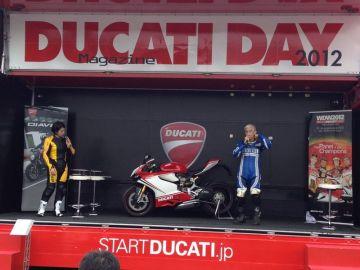 DUCATI Magazine DAY2012 | Webikeツーリング