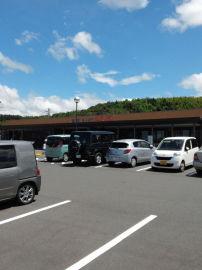道の駅 きんぽう木花館 | Webikeツーリング