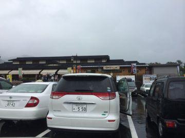 道の駅日義到着! | Webikeツーリング