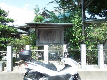 伊勢街道津市南部から松坂城址まで走ってみました、今回は挫折はしませんでしたよ(笑) | Webikeツーリング
