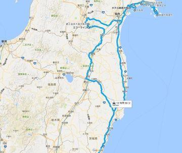 絶景松島から牡鹿半島コバルトライン | Webikeツーリング