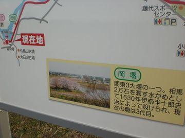梅は咲いたか・・・桜は・・・・ | Webikeツーリング