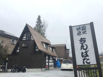2017/04/08【 秩父 】   Webikeツーリング