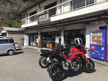 2017-03-12 須崎の鍋焼きうどん&山里温泉ツー | Webikeツーリング
