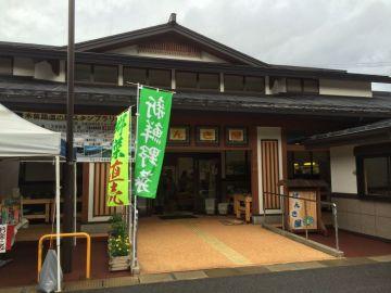 道の駅木曽川源流の里到着! | Webikeツーリング