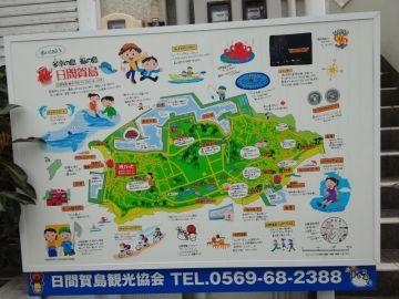 日間賀島で島ランチ ツー | Webikeツーリング