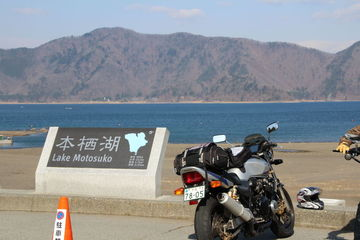 山梨,気ままなバイク一人旅/ 富士五湖巡りと道志みち   Webikeツーリング