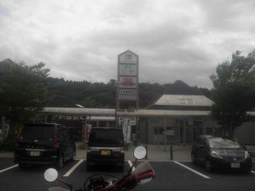 道の駅IV  伊賀・阿山 / 飯南・飯高 | Webikeツーリング