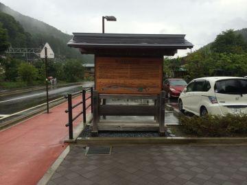 道の駅奈良井到着! | Webikeツーリング