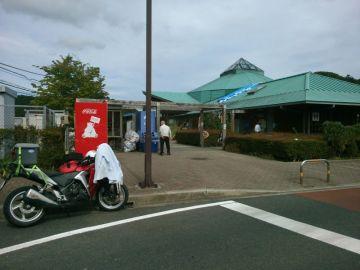 道の駅 ふれあいパークきみつ | Webikeツーリング