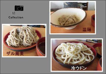 宮ヶ瀬から道志道、山中湖経由おしの製麺へ! | Webikeツーリング