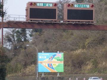 栃木SC観戦ツーリング~第4戦アウェイ藤枝戦~   Webikeツーリング