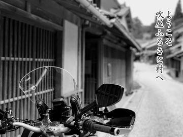 2017-07-22 弥高山公園キャンツー | Webikeツーリング
