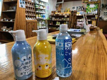 2017-08-06 うまじ温泉 シャンプーツー | Webikeツーリング