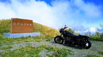 『能楽の里牧場(部子山)』と『醤油カツ丼』を求めて。 | Webikeツーリング