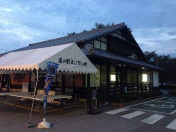 道の駅 近江母の里   Webikeツーリング
