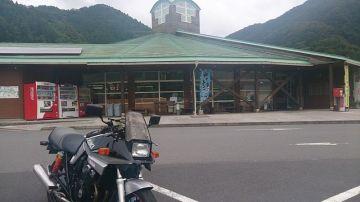 道の駅 インフォメーションセンターかわもと | Webikeツーリング