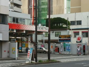 (株)今関商会 川崎第一SS | Webikeツーリング