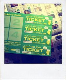 茨城:水戸バー・バル・バール 11/6(金)・11/7(土)開催! | Webikeツーリング