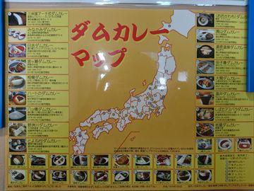 岐阜県徳山ダムツーリング | Webikeツーリング
