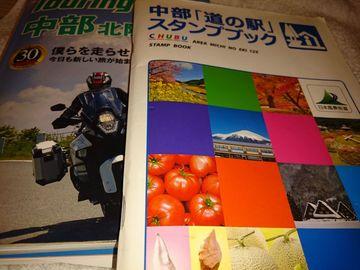 スタンプラリーと開田高原(5月25日26日)準備 | Webikeツーリング