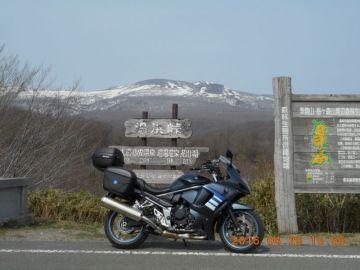 花山・・・小安峡・・・往復してきました | Webikeツーリング