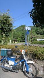 道の駅平成 | Webikeツーリング